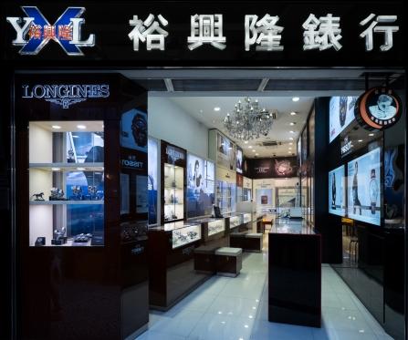 shop 09