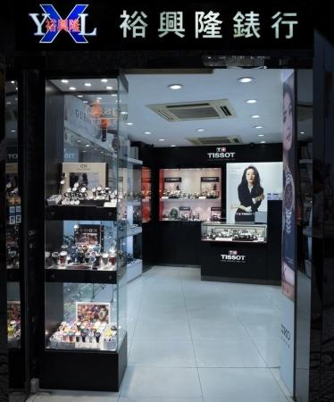 shop 04_