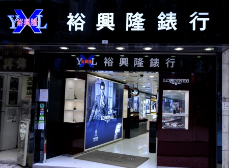 shop photos-13