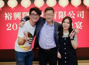 2018 YXL 春茗-338